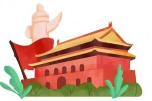 学习纲要推动社会主义文化繁荣兴盛——关于新时代中国特色社会主义文化建设