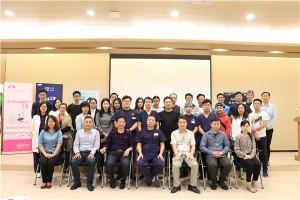 汕头口腔医疗中心举办医技交流与协作专项学术会议