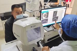 基金援助 贫困角膜盲患者重获光明——合肥爱尔眼科