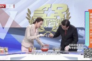 """北京电视台力荐,磷虾油为何能""""防堵""""血管粥样硬化?"""