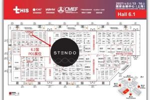 STENDO®️昇道即将亮相2021中国国际医疗器械博览会及2021中国国际体育用品博览会